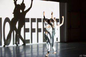 nano art 2 dancers, eli katz 2016